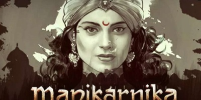 Manikarnika Box Office Collection