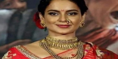 Bollywood actress Kangana Ranaut gets Y security